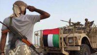 الإمارات تدعم انقلاب ثانٍ في عدن ضد الشرعية (تقرير)