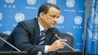 ولد الشيخ: أوشكنا على حل أزمة اليمن لكن أطرافها امتنعت عن التنفيذ