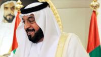 ثاني ظهور علني لرئيس الإمارات خلال 4 أعوام