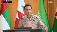 التحالف العربي: نعمل لإعادة الشرعية ولا نسعى لوجود دائم في اليمن