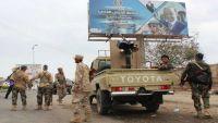 وزارة الداخلية تؤكد تعاملها إيجابيا مع بيان دول التحالف العربي