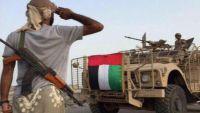 إلى أين يتجه جنوب اليمن؟ (تقرير)