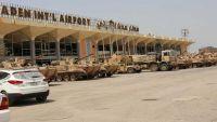 مطار عدن يستأنف عمله بعد أن توقف لأيام
