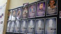 """تعز.. فعالية طلابية عن """"الانتهاكات ضد الصحفيين"""" في اليمن"""