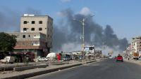 التحالف العربي يعلن التزام الأطراف اليمنية في عدن بوقف إطلاق النار وعودة الهدوء إلى المدينة