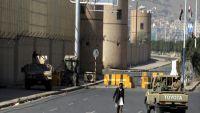 سام : مليشيا الحوثي تقترف جريمة حرب عبر إصدار أحكام بالإعدام خارج نطاق القانون