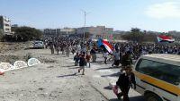 تظاهرة لأتباع المجلس الانتقالي بالضالع تطالب بإسقاط حكومة بن دغر
