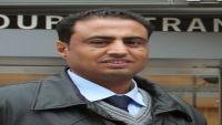 نقابة الصحفيين تدين حملة التحريض التي تعرض لها الصحفي عبد العزيز المجيدي