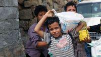 النداء الأخير قبل المجاعة في اليمن