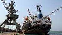 الحوثيون يفرضون قيوداً جديدة على الواردات في مناطق سيطرتهم