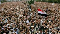 ناشطون يحيون ذكرى ثورة فبراير على وقع الحرب والتحرير