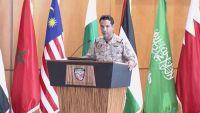 التحالف العربي يتهم إيران بتزويد الحوثيين بأسلحة لاستهداف باب المندب