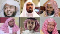 """السعودية و""""اعتقالات سبتمبر"""": لا اتهام ولا محاكمة لمعتقلي الرأي"""