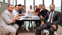 إنطلاق اللقاء التأسيسي الأول لاتحاد طلاب اليمن بالخارج في ماليزيا