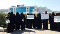 صنعاء: مليشيا الحوثي تمارس طرق تعذيب ممنهجة للمختطفين في سجن هبرة