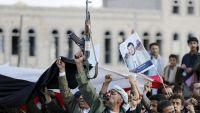 مليشيا الحوثي تحكم بالإعدام على امرأة بسبب طليقها المنتمي للقاعدة