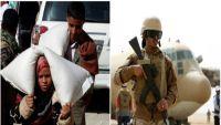ما بين القصف الجوي وتقديم المساعدات الإغاثية هذا ما تفعله الرياض في البلد العربي الأكثر فقراً