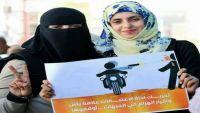 تعز .. استشهاد ناشطة حقوقية برصاص مليشيات الحوثي شرق المدينة