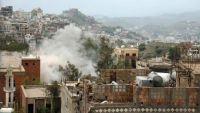 أم فقدت أربعة من أبنائها على جبهات القتال بمدينة تعز اليمنية