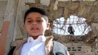 أسوشيتد برس في مأرب: الحرب تضاعف المأساة في اليمن (ترجمة خاصة)