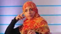 توكل كرمان تتسبب بعزل مسؤول بالتلفزيون السعودي