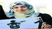 من هي الناشطة الحقوقية رهام البدر؟