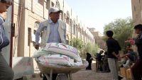العثور على مساعدات إغاثية وعليها شعارات منظمات أممية بمقرات تابعة للحوثيين بحيس