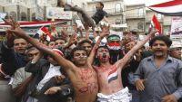 انطلاق حملة إلكترونية لإحياء الذكرى السابعة لثورة 11 فبراير