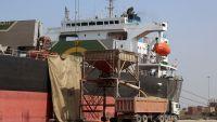 ترحيب أمريكي بتفريغ مساعدات إنسانية في ميناء الحديدة باليمن