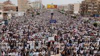 فبراير اليمنية بعد 7 سنوات: نجاحات وإخفاقات