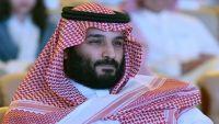 السعودية تخطط لإنفاق 36 مليار دولار للترفيه وفق خطة ابن سلمان
