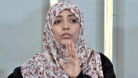 توكل كرمان تدعو لوقف تصدير الأسلحة للتحالف العربي وإيران (ترجمة خاصة)