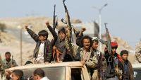 صنعاء .. جباية الحوثي تفلس التجار وتغلق محلات تجارية