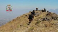 الجيش الوطني يحرر عددا من المناطق والتلال جنوب مدينة تعز