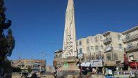 ساحة التغيير بصنعاء.. جمهورية مثالية في زمن الثورة ... أرضية مختطفة في زمن المليشيا