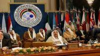 الكويت تعلن عن تعهدات بدفع 30 مليار لاعادة اعمار العراق