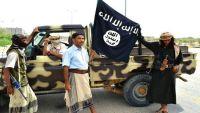 الإمارات تقول إنها شنت حملة عسكرية ضد القاعدة في حضرموت