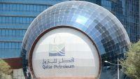 """""""قطر للبترول"""" تعلن رفع إنتاجها من الغاز من 77 إلى 100 مليون طن"""
