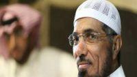 لأول مرة منذ اعتقاله.. عائلة سلمان العودة تزوره في السجن