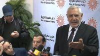 أبو الفتوح يقتاد من معتقله إلى نيابة أمن الدولة