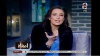 """إيقاف مذيعة مصرية بسبب حديث """"جنسي"""" على الهواء (فيديو)"""