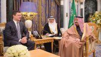 روسيا تعرض بناء مفاعلين نوويين في السعودية