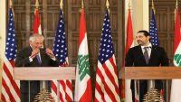 تيلرسون: تنامي ترسانة حزب الله يهدد أمن لبنان