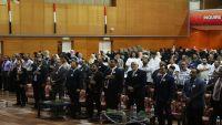 شباب التغيير في ماليزيا يحتفون بالذكرى السابعة لثورة فبراير