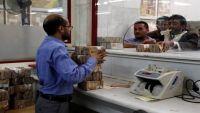 صحيفة: رباعية اليمن تسعى لتوحيد عمل البنك المركزي اليمني