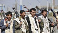 مركز دراسات يتنبأ بأربعة سيناريوهات لمستقبل جماعة الحوثي في اليمن