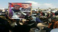 """تعز.. وقفة احتجاجية تندد بصمت الأجهزة الأمنية حيال مقتل """"اليعقوبي"""" على يد كتائب أبي العباس"""