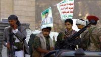صحيفة: سياسة السعودية تساهم في توفير مقاتلين لجماعة الحوثي