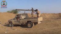 الجيش الوطني ينفذ عملية عسكرية على مواقع للحوثيين في الجوف