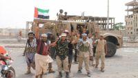 الإمارات تستدعي محافظ الضالع للسماح بنشر قوات الحزام الأمني